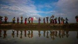 Rohingya Broadcast 02.18.2020