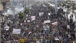 شهروندان یمنی در صنعا خواستار پیگرد قانونی علی عبدالله صالح هستند. ۴ دی ماه ۱۳۹۰ (۲۵ دسامبر ۲۰۱۱)