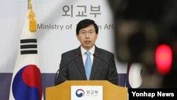 조준혁 한국 외교부 대변인이 6일 오전 서울 세종로 외교부 청사에서 북한의 탄도 미사일 연쇄 발사와 관련해 규탄 성명을 발표하고 있다.