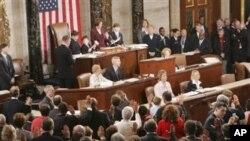 A Câmara dos Representantes dos EUA aprovou o orçamento geral do Estado