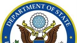 اطلاعيه وزات امور خارجه آمريکا در مورد شرکت اينپکس