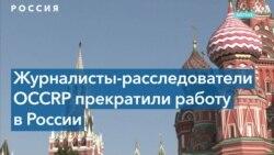 «Нежелательные журналисты» в период парламентских выборов в России