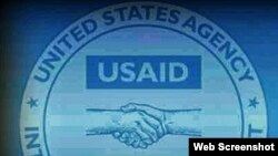 The logo of the U.S. Agency for International Development