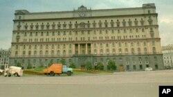 Москва, здание ФСБ