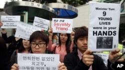 Người Nam Triều Tiên biểu tình kêu gọi Trung Quốc ngưng hồi hương người đào thoát Bắc Triều Tiên tại Seoul.