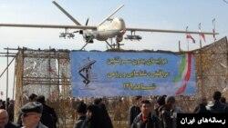 یک نمونه از پهپادهای ایران که شاهد ۱۲۹ نام دارد و ساخت سپاه است. اسکای نیوز می گوید این نمونه هدف قرار گرفته است.