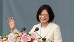 專家:蔡英文連任演說將對台灣主權放下標記但不跨北京紅線