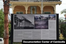 An exhibition display panel lists the history of events at Wat Sgnuon Pich during the Khmer Rouge regime, Phnom Penh, Cambodia, July 3, 2020. (Courtesy photo of Phat Chansonita/Documentation Center of Cambodia)