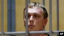 မွတ္တမ္းဓာတ္ပံု - သတင္းေထာက္ Ivan Golunov ကို မူးယစ္မႈနဲ႔ ဖမ္းဆီးခဲ႔စဥ္က။ ဇြန္ ၈ ၂၀၂၉။