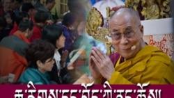 Followers from Taiwan, PRC, and HK Flock to Dalai Lama Teachings