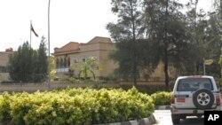 Kedutaan Besar Iran di Abuja, Nigeria. (Foto: Dok)