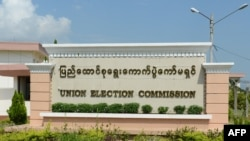 Myanmar's Union Election Commission (UEC) headquarters in Naypyidaw is seen on October 27, 2015. The once junta-run nation heads to the polls on November 8, 2015 in what voters and observers hope will be the freest election in decades. AFP PHOTO / ROMEO G