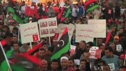 Libyans Mark Anniversary of Revolution