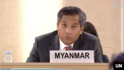 UN Myanmar Mr. Kyaw Moe Tun