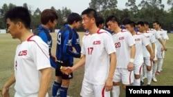 지난해 2월 중국 광저우에서 남북 성인팀인 인천유나이티드와 4·25축구단의 친선 경기가 열렸다. (자료사진)