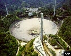 Vazdušni snimak radioastronomske opservatorije Aresibo