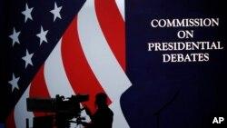 کمیسیون مناظره های انتخاباتی (CPD)