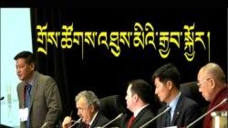 རྒྱལ་སྤྱིའི་གྲོས་ཚོགས་འཐུས་མིའི་བོད་དོན་རྒྱབ་སྐྱོར་ཚོགས་ཆེན། Ottawa World Parliament Convention on Tibet