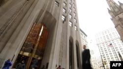 В Нью-Йорке раскрыто дело инсайдеров