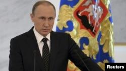 Quỹ phát triển kinh tế từng được Tổng thống Nga Vladimir Putin và cựu Tổng thống Mỹ George W. Bush ủng hộ.