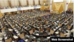 រូបភាព ថតពីគេហទំព័រ ASEAN Parliamentarians for Human Rights នៅថ្ងៃទី ១៩ ខែកក្កដា ឆ្នាំ២០១៨។