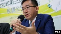民调:逾七成台湾民众支持申请加入世卫组织