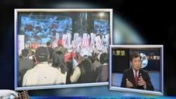 时事大家谈:台湾民主选举对中国的启示(1)