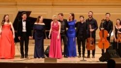 Omaž Njujorku i imigrantima u izvođenju srpskih umetnika u Karnegi holu