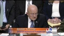 Голова розвідки США пояснив, чому Путін не припинить війну проти України. Відео