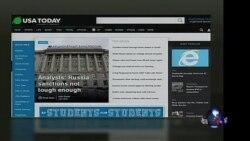 美国五大报头条新闻(2014年4月29日)