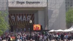 Russia Celebrates 'Victory Day'