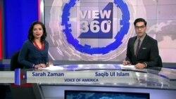 View 360 -منگل 18 اپریل کا شو