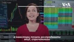Гроші та ринки: Крива дохідності облігацій. Відео