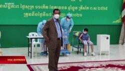 Campuchia tiêm ngừa COVID cho trẻ từ 6-12 tuổi