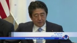 دیدار رئیس ستاد مشترک نیروهای مسلح آمریکا با نخست وزیر ژاپن درباره کره شمالی