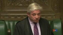 2017-02-07 美國之音視頻新聞: 英國下議院議長反對川普到訪國會發表演說