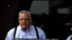 2013-07-11 美國之音視頻新聞: 波士頓爆炸案疑犯否認控罪