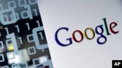 Google je produžio period rada od kuće zbog širenja delta soja koronavirusa.