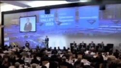 全球網絡峰會在美國召開