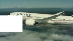 Social Media Storm Over Airline Treatment of Passenger