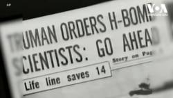 """""""ჩვენ უნდა შევინარჩუნოთ ლიდერობა ატომურ სფეროში"""" - პრეზიდენტი ჰარი ტრუმენი"""