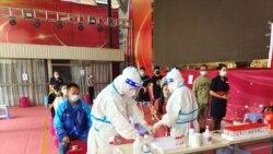 雲南省中緬邊境城市瑞麗面臨第四波疫情衝擊