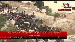 Halep'in Doğusunu Terkeden Yüzlerce Erkek Kayıp
