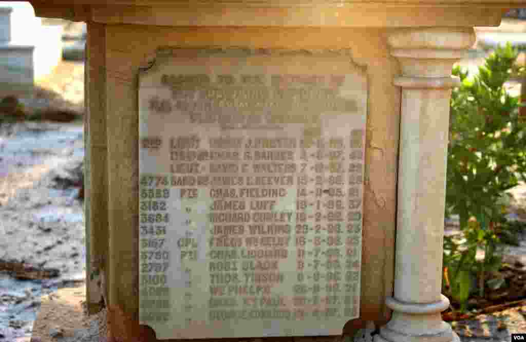 قدیم قبر کے سرہانے نصب ایک اور کتبہ جس پر مرحومین کے نام اور تاریخ وفات بھی درج ہیں