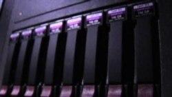 شرايط ضبط داده های شنود تلفنی