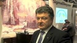 Криза в Європі на вплине на Україну - Порошенко