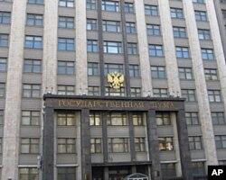 俄羅斯下議院國家杜馬