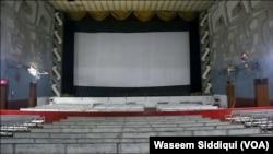 نشیمن سنیما کی سنگل اسکرین