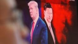 观察家:特朗普总统在以谈判和施压并用的接触政策对付中国