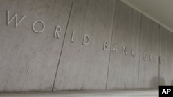Salah satu sisi gedung Bank Dunia di Washington DC (Foto: dok/AP Photos/Susan Walsh)